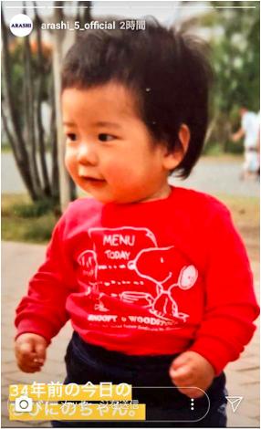 伊藤綾子 子供